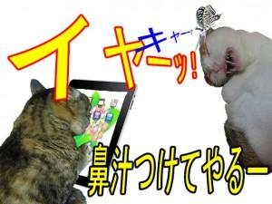 倉子ipadを貸す4